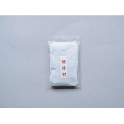 Fiber paste(for repairing kiln)